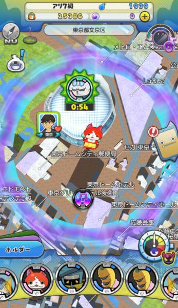 妖怪探索位置ゲーム「妖怪ウォッチ ワールド」サービス開始