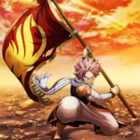 TVアニメ「FAIRY TAIL」最終章 ナツがギルドの旗を…