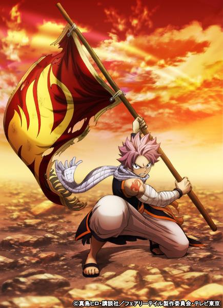 TVアニメ「FAIRY TAIL」最終章 ナツがギルドの旗を持つティザービジュアル解禁