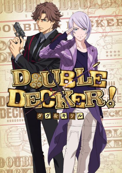 サンライズ新作アニメ「DOUBLE DECKER!ダグ&キリル」2組のバディ刑事情報解禁