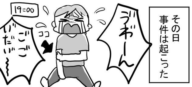 実は幼児あるあるかも!?「肘内障」について描いた漫画が話題に