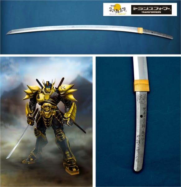 幕末にコンボイ参上!トランスフォーマー×高知県の「コラボ刀剣」を制作