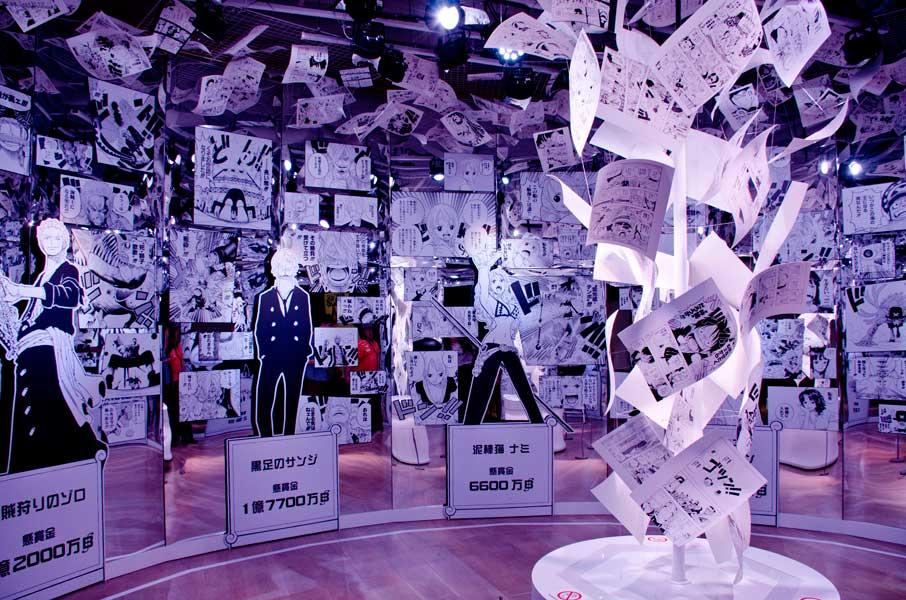 「ONE PIECE」カレイドスコープ(c)尾田栄一郎/集英社