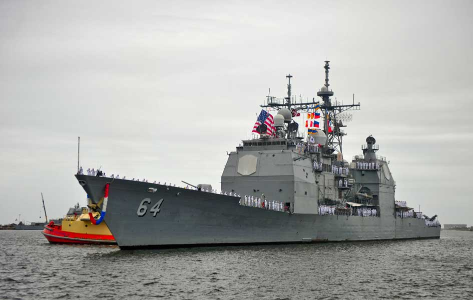 アメリカ巡洋艦ゲティスバーグが近代化改修へ