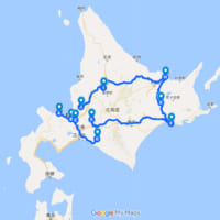 内地民よ、これが試される大地だ!「ゴールデンカムイ」北海道…