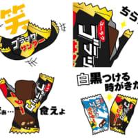 国民的チョコ菓子「ブラックサンダー」がまさかのLINEスタ…