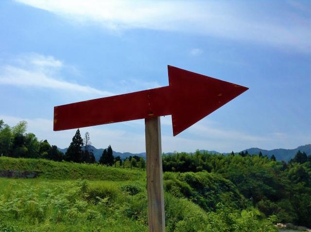 【吉方方位】8月8日~9月7日までの運気をあげる方角は?九星分まるっと紹介