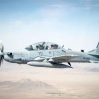 アメリカ空軍が新たな軽攻撃機採用に向け2社に基本提案依頼書を提示
