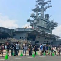 横須賀で海上自衛隊サマーフェスタとアメリカ海軍フレンドシップデイ開催