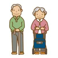 お年寄りの足腰が弱ったら?杖や手押し車は買わずにレンタルする…