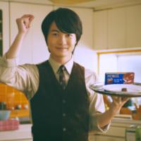 神木隆之介が「イタズラ男子」に変貌 HOBALのWEB動画…