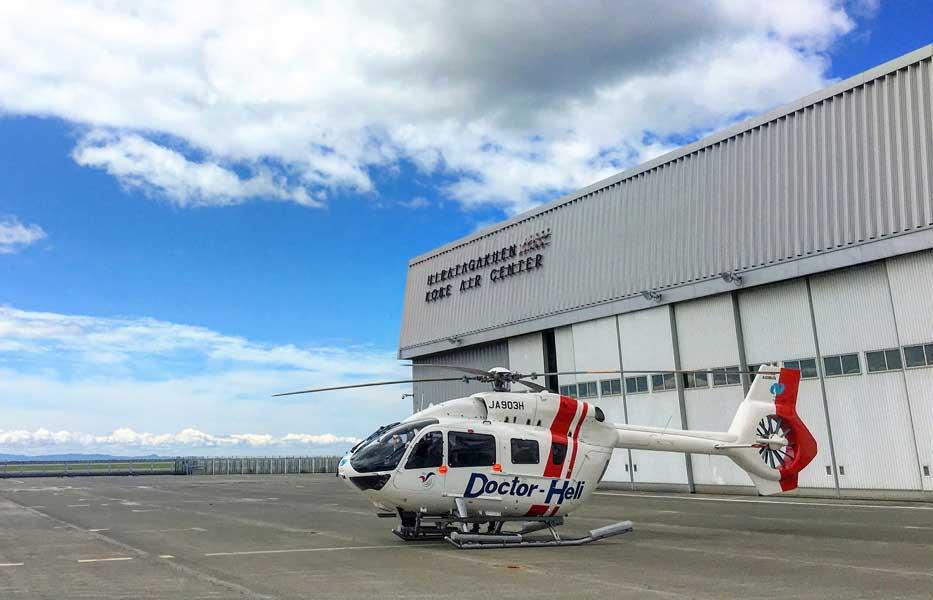 ヒラタ学園がドクターヘリとして2機目のH145を導入