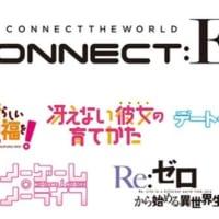 KADOKAWAが「ライトノベル作品と繋がる」アパレルブランド発表 第一弾は「このすば」など