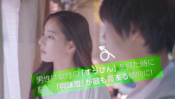新木優子×山戸結希監督WEBドラマ第3弾が100万再生突破 特別編を公開