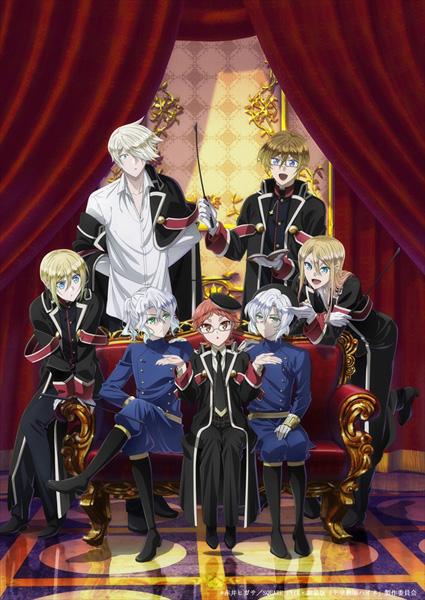 「王室教師ハイネ」劇場アニメ化 TVアニメのその後を描く