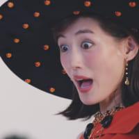 女優・綾瀬はるかもビックリ!コカ・コーラ公式サイトでハロウィ…