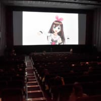 映画館でキズナアイが観客と生トーク!「バーチャルYouTub…