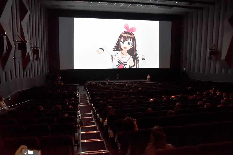 映画館でキズナアイが観客と生トーク!「バーチャルYouTuberキズナアイの幕間CMスペシャルイベント」