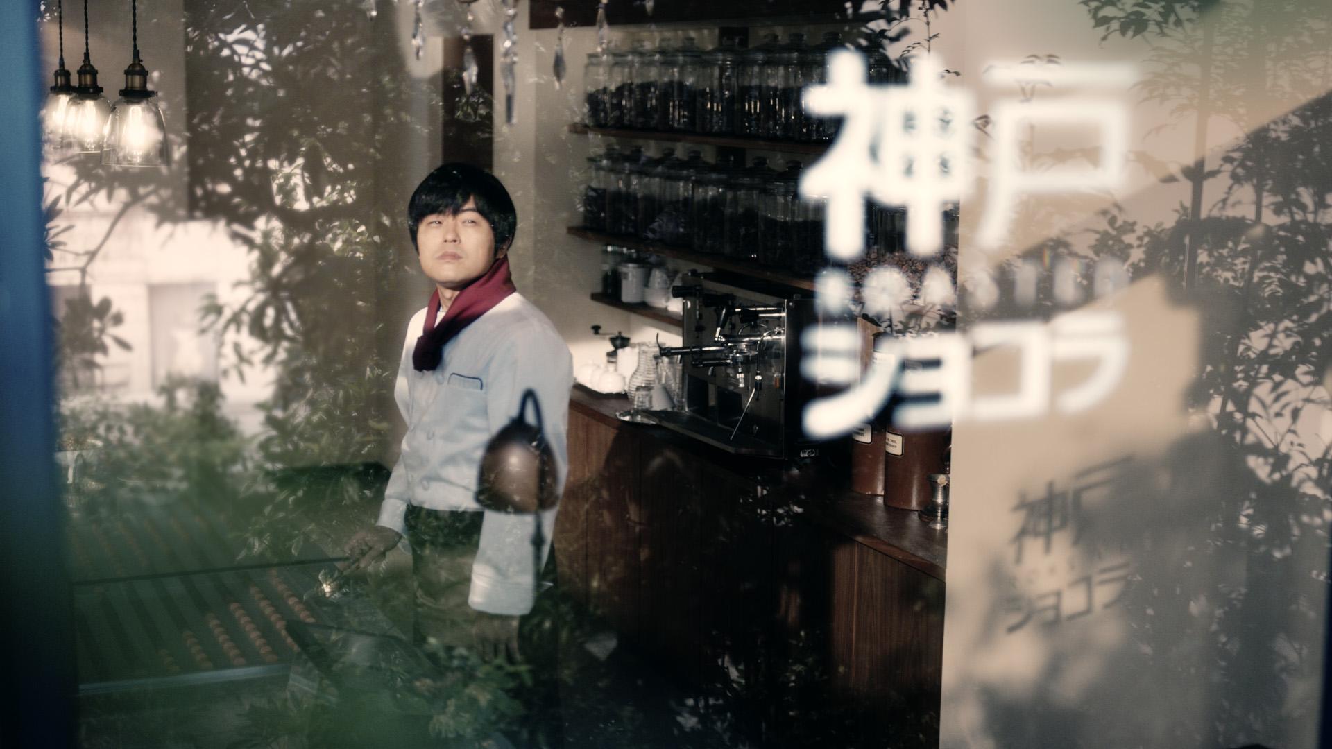 言われてみたら確かにそうだ 「神戸ローストショコラ」はなぜ神戸?
