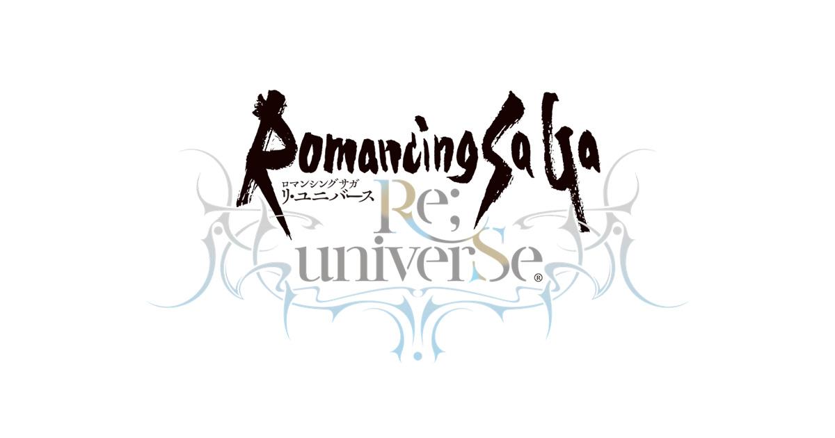 「ロマンシング サガ」完全新作を発表 新作はアプリでサガ3から300年後が舞台