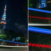 きれいな東京タワーの夜景に流れる「空車」の文字列……爆笑写真…