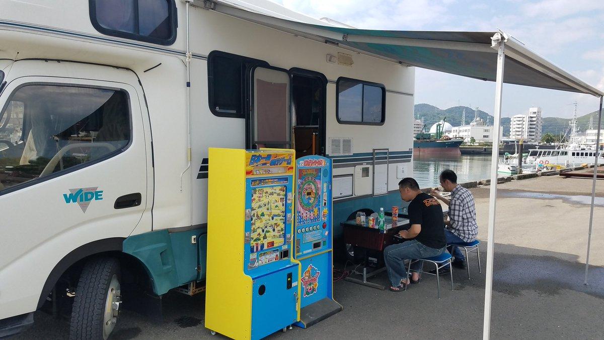 マニアのロマン「移動ゲーセン」を収集したゲーム機で再現
