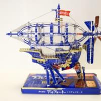 みんな大好き「アルフォート」の船が空想の乗り物「飛空艇」に