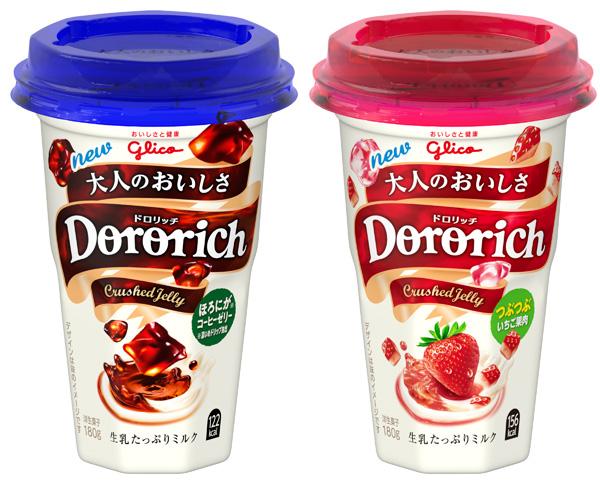 ドロリッチがリニューアル 内容量を1.5倍に増量し「ほろにがコーヒーゼリー」と「つぶつぶいちご果肉」が登場