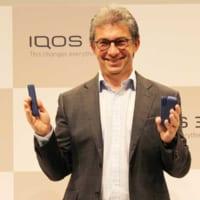 ついに一体型デバイス登場「IQOS」新アイテム発表会