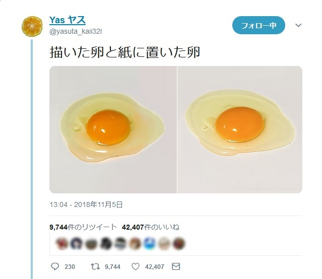 どちらが本物でしょう?生卵の絵と写真、見分けがつかないほどにリアル