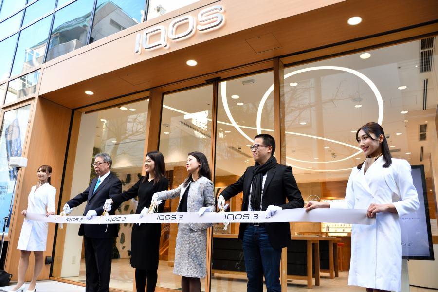 「IQOS 3」シリーズついに発売 初日の様子をレポート