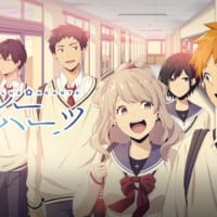 「ReLIFE」夜宵草の新連載は10年前のリメイク作 5人…