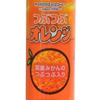 みかんの粒がぎっしりな懐かしの「つぶつぶオレンジ缶」はここに…