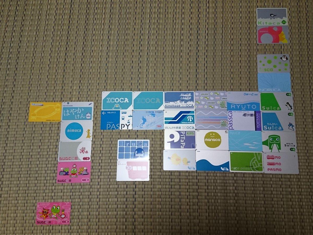 マジか!全47都道府県を制覇した鉄道ファンが交通系ICカードで日本地図を作製