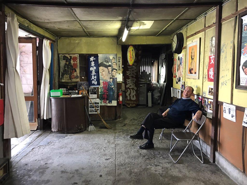 大正ロマンの映画劇場で懐かしの映画を観るぜいたく 福島の「ニュー・シネマ・パラダイス」
