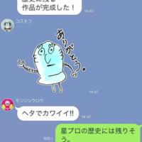 ドコモ3キャラがLINEスタンプをリリース!しかし……これ…