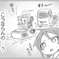 トレーラーの頭だけ走行ってこうならんの?疑問を描いた漫画が…