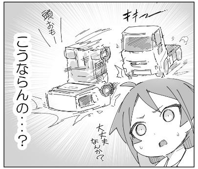 トレーラーの頭だけ走行ってこうならんの?疑問を描いた漫画が話題
