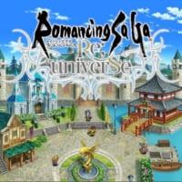 ロマサガの世界が23年ぶりに完全新作で復活!「ロマンシング …