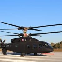 シコルスキーとボーイングが共同開発した次世代軍用ヘリコプタ…