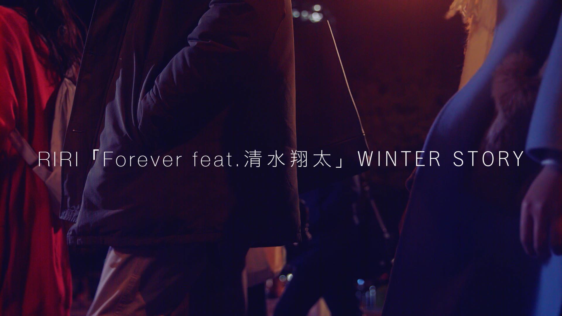 Riri X Shota Shimizu的合作在横滨红砖仓库支持 双手情感 手海报