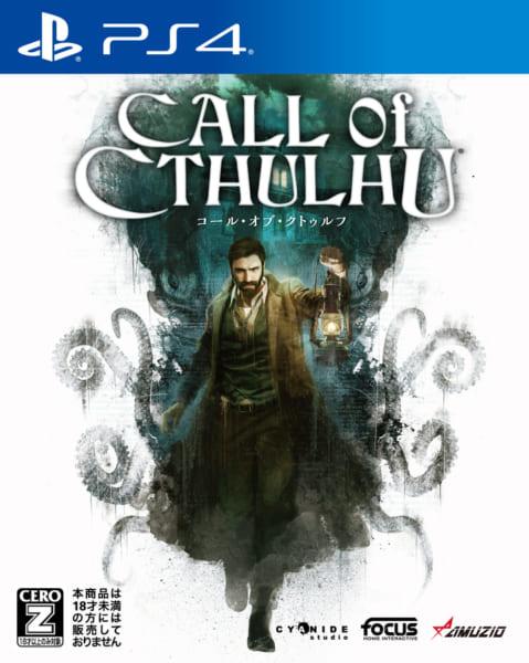 精神の「正気度」がゲームを左右する「コール・オブ・クトゥルフ」 2019年3月に発売決定