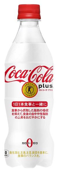 「コカ・コーラ プラス」がリニューアル 新パッケージで1月28日に登場