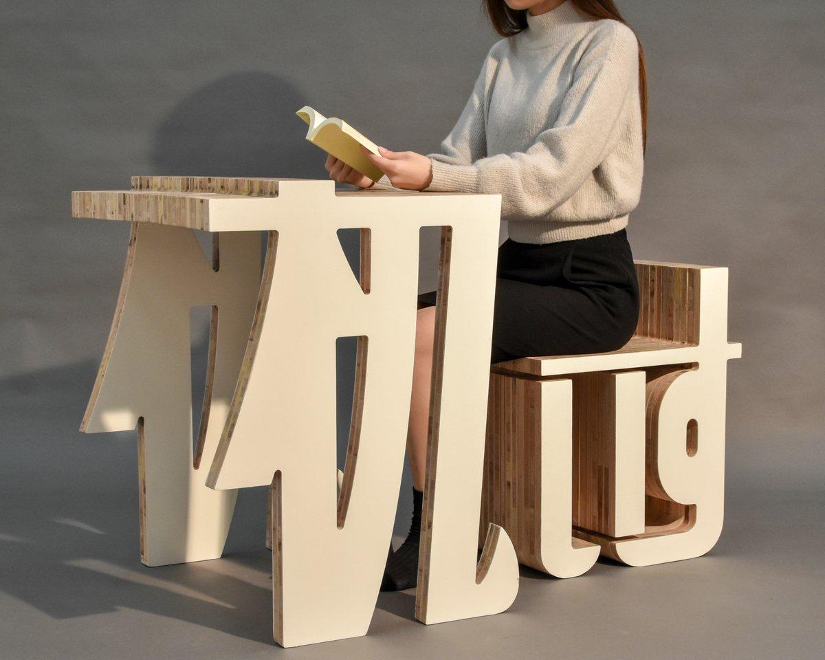 「机」の机と「いす」の椅子 作者にくわしく聞いてみた