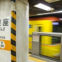 見られるのは今だけ!東京メトロ銀座駅に隠された「空襲の痕跡…