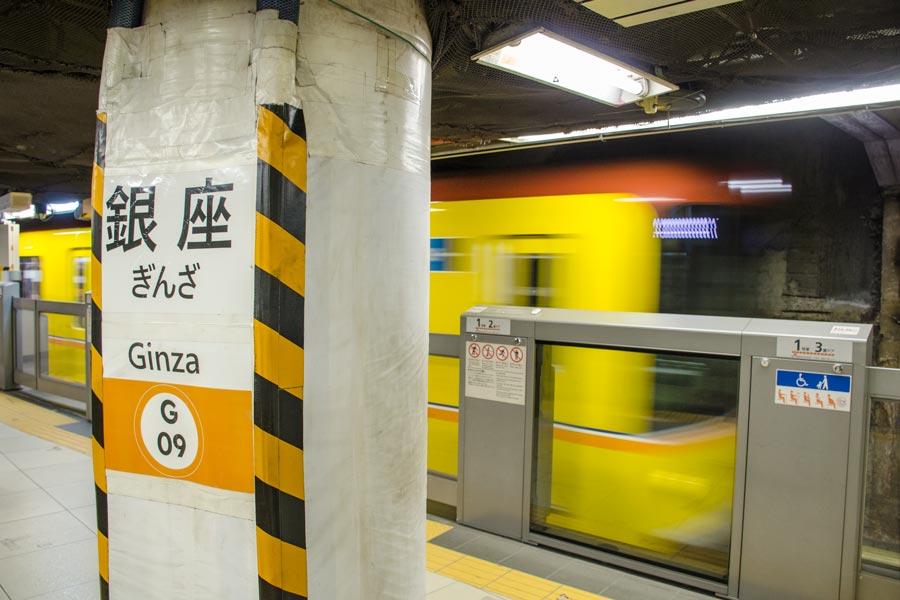見られるのは今だけ!東京メトロ銀座駅に隠された「空襲の痕跡」を見に行く