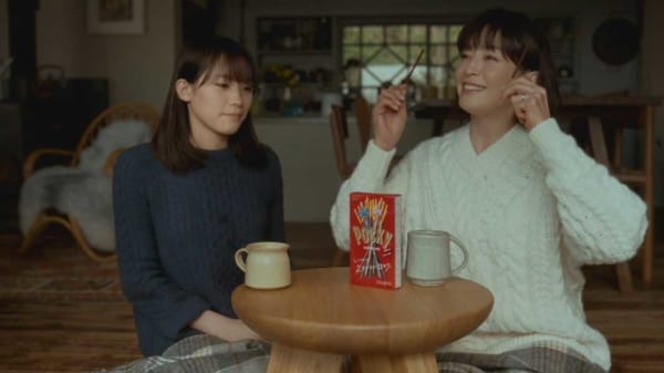 """甚至这对情侣的提议秘密故事? Rie Miyazawa支持南萨拉的情人节""""Pocky多少""""新CM禁令"""