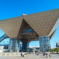 ゆりかもめ2駅の名称変更日決定 3月16日から「東京ビッグサ…