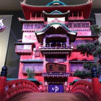 「鈴木敏夫とジブリ展」東京で開催決定 4月20日から23日間