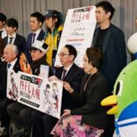 都道府県擬人化バトルコミック「四十七大戦」が舞台化 東京と聖…